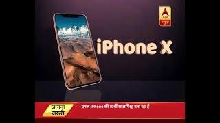 एपल ने लॉन्च किए iPhone 8, iPhone 8 प्लस और iPhone X