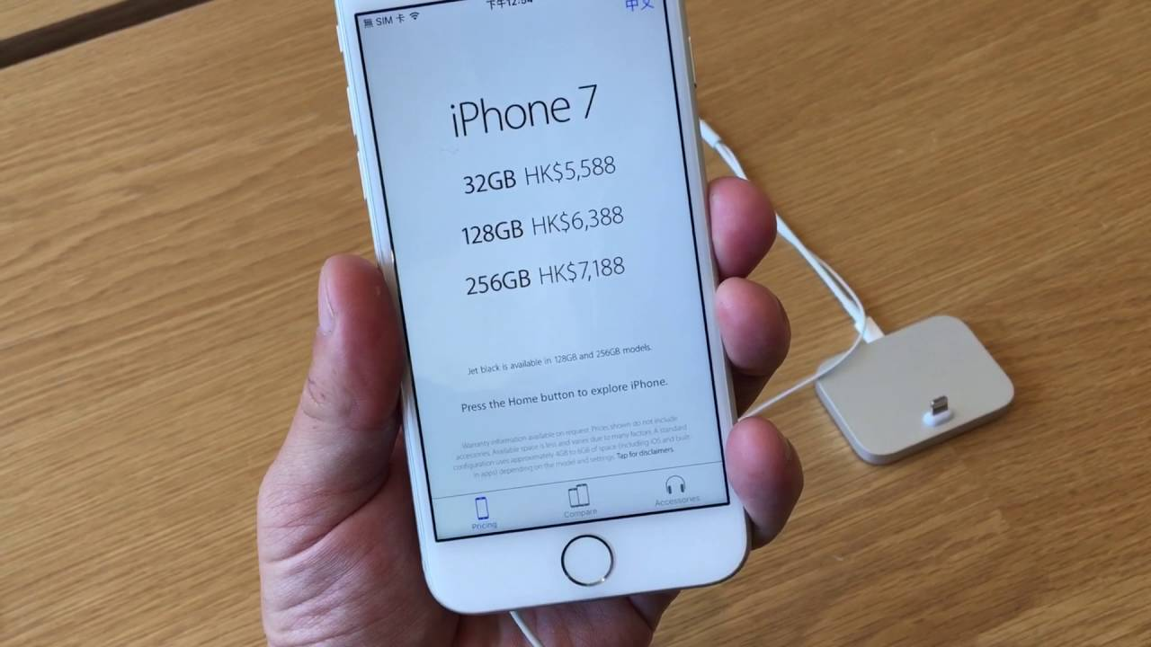 Iphone в интернет-магазине «м. Видео» представлены широким ассортиментом устройств. Цены варьируются от 13995 до 91950 рублей. На страницах товаров указаны подробные технические характеристики, инструкция применения, условия покупки (в том числе в кредит или рассрочку ), гарантии и.