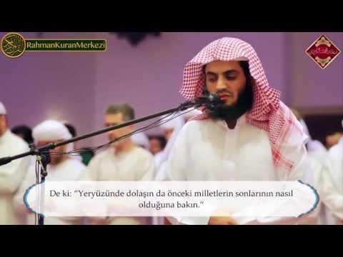 """""""Akrabaya, Yoksula ve Yolcuya hakkını ver"""" Raad Muhammad al Kurdi ᴴᴰ رعد محمد الكوردي"""