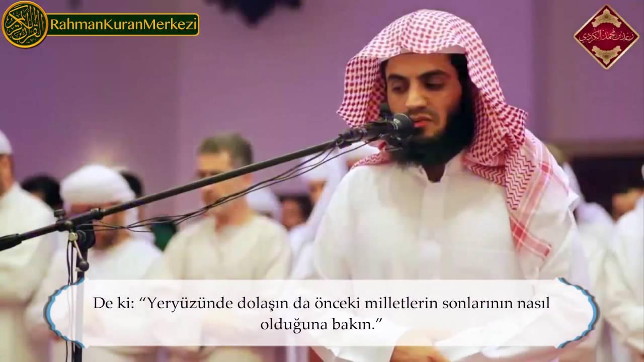 Şeyh Raad Muhammad al Kurdi'nin sesinden Rum Suresi' (33-50)