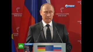Путин позвал промышленников в РФ и отправил феминисток на нудистские пляжи(Поездка Владимира Путина на Ганноверскую промышленную ярмарку в Германию не ограничился вопросами эконом..., 2013-04-08T17:12:40.000Z)