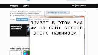 Как быстро и легко записать видео с экрана