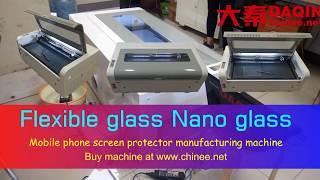Bahrain nano glass machine price