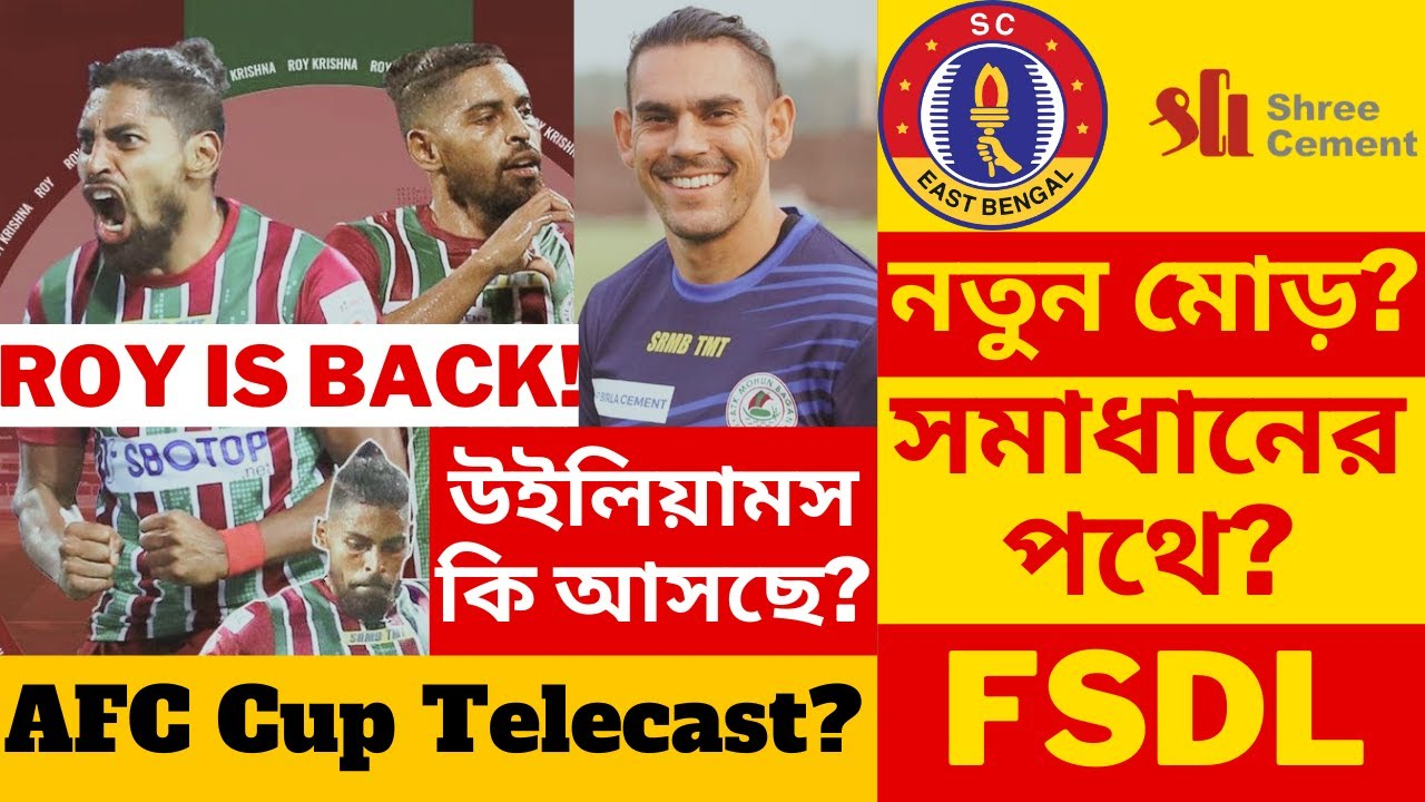 SCEB Termsheet Problem New Update! 🔥 ATKMB AFC Cup Update! Foreigner Signing? ❤️