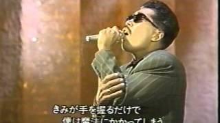 ONLY YOU オンリー・ユー Hideaki Tokunaga and Masayuki Suzuki 徳永英...
