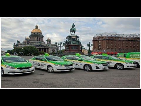 Работа в #Яндекс такси в Санкт-Петербурге нижегородского таксиста.
