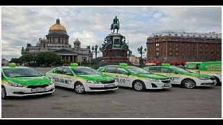 Hyundai Elantra 2017 работа в такси - комфорт класс / ТИХИЙ