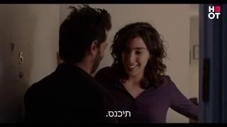 יהודה ורונה נפגשים שוב - איש חשוב מאוד 2