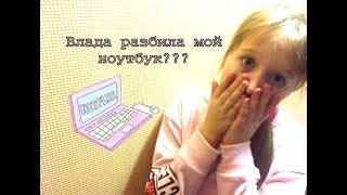 Мини сериал « Разбитый ноутбук 💻 »  #комедия