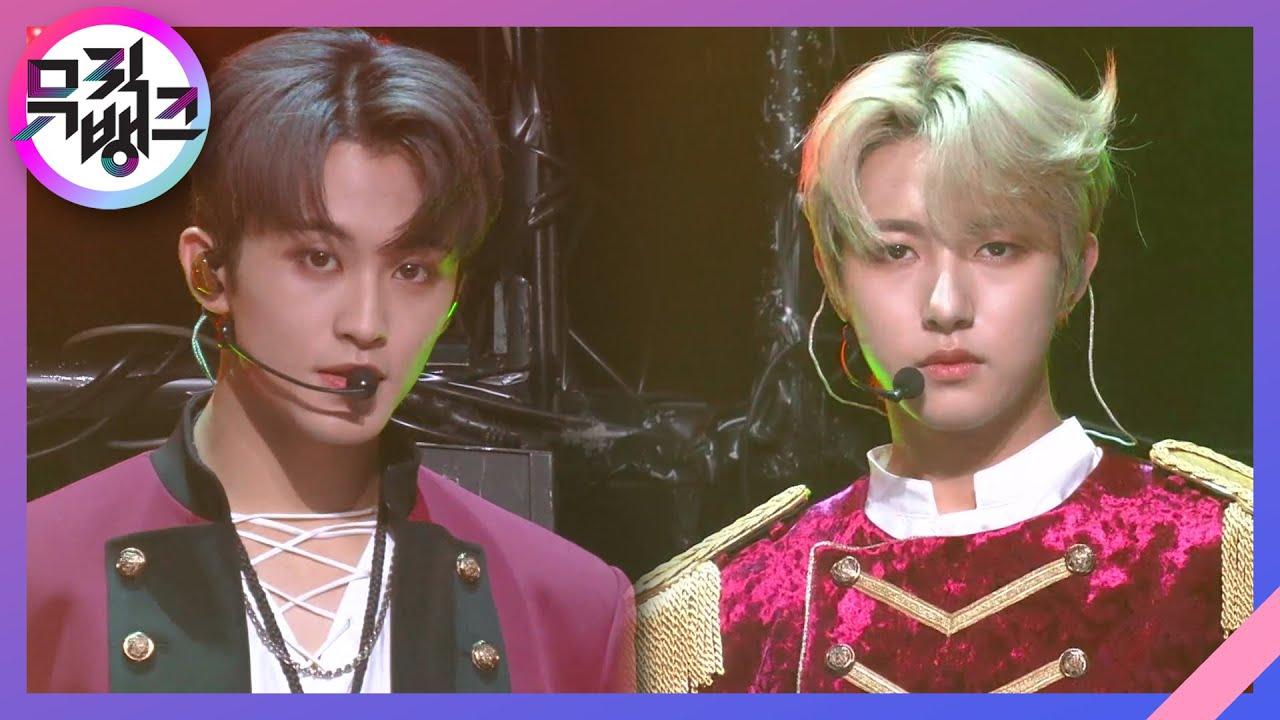 맛(Hot Sauce) - NCT DREAM(엔시티 드림) [뮤직뱅크/Music Bank]   KBS 210625 방송