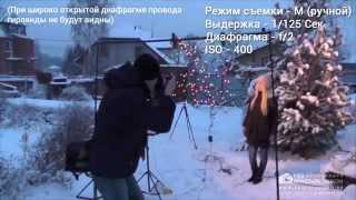Видео по обучению фотографии - Как снимать новогодний портрет(Получите бесплатный курс