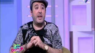 ست الستات - شاهد كيف أثر الفنان محمد صبحي في أعمال عمرو عبدالعزيز