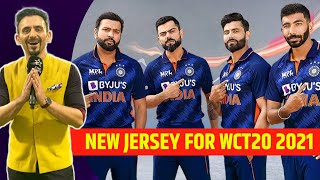 Indian Cricket team new jersey for t20 world cup 2021| team india new jersey for t20 world cup 2021