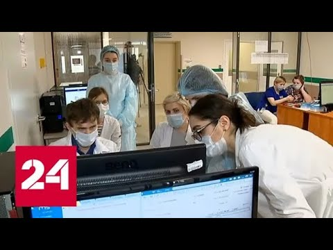 Эксперт назвал симптомы тяжелого течения коронавируса у детей - Россия 24 