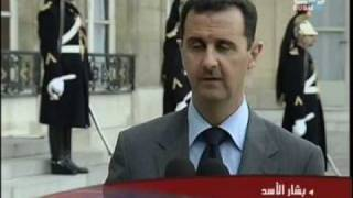 Repeat youtube video في باريس..بشار الأسد يدير ظهره لنتنياهو