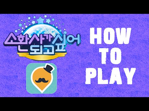 [KR] Wanna be Summoner - How to register an account and download game! 05/20/2015《소환사가 되고싶어》