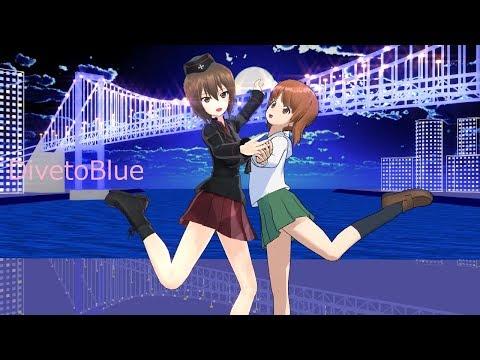 【MMDガルパン】西住まほ&みほ Dive to Blue 720p35fps