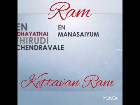 Kettavan Ram