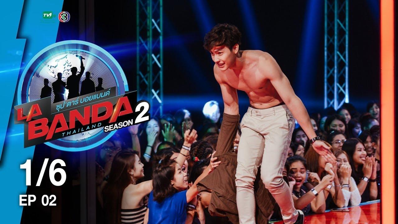 Download La Banda Thailand ซุป'ตาร์ บอยแบนด์ 2 l EP.2 (1/6) l 2 ก.ค.60