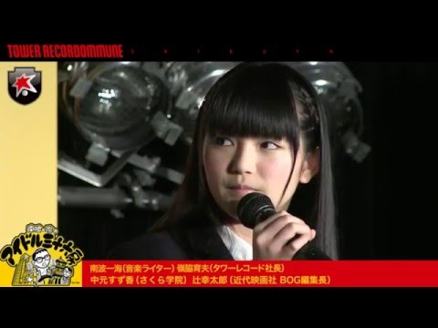Suzuka NAKAMOTO at TowerRecords 20130320 (Eng. sub.)