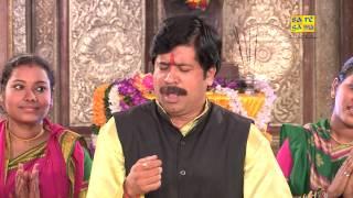 Anuraniya Thokarr Vitthal Abhang.mp3