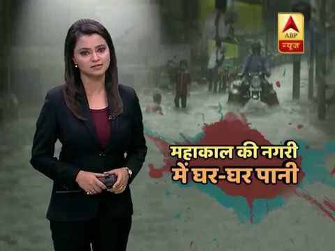 Ujjain: Rain Water Enters Houses After City Receives 4% Less Rainfall | ABP News