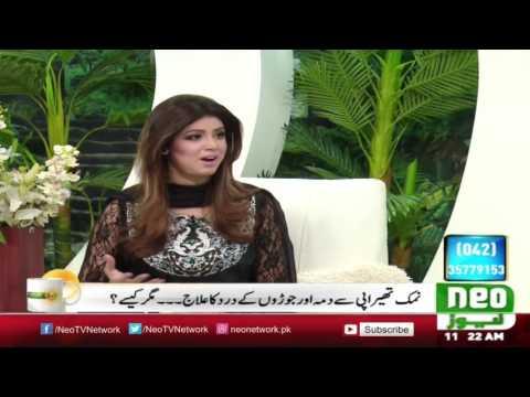Neo Pakistan 25 October 2016 | Power Of Natural Salt In Medicines