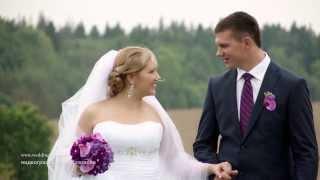 2013 08 31 свадебная прогулка