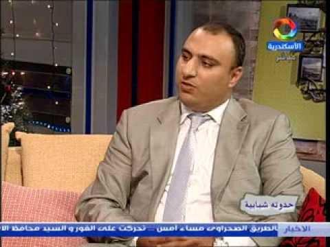 Amr Kataya & Mohamed Salem Marine invest in Egypt