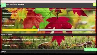 Обзор - Осень Живые Обои - для Андроид