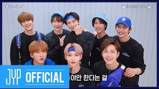 """Download Stray Kids """"바람 (Levanter)"""" (Feat. STAY) Guide Video"""