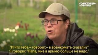 Честный рассказ о жизни трансгендера в России