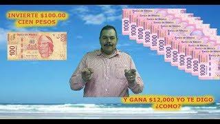 recuperacion de inversion mexicanos unidos
