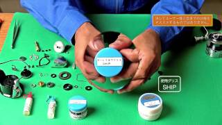 Техническое обслуживание Shimano 12 VANQUISH 4000XG (Maintenance Japan)