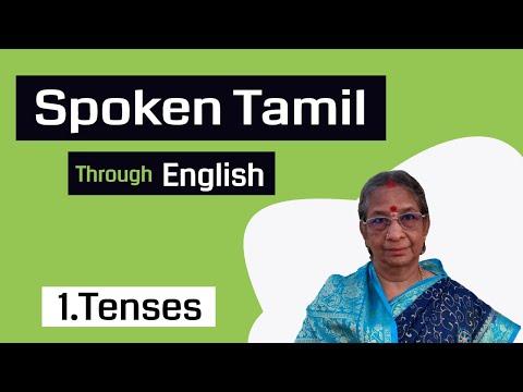 Spoken Tamil Mini Course Lesson 1 Tenses