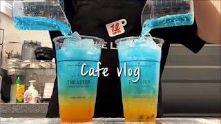 (Sub)💙🏖패션후르츠 비치 소다🏖💙 / 신메뉴 등장‼️ / cafe vlog / 카페 브이로그 / 더리터