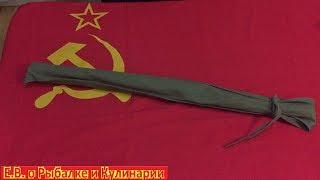 Интересная компактная телескопическая удочка СССР Советская удочка для рыбалки Что внутри Смотрите