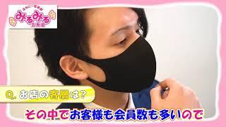五反田みるみるのお店動画