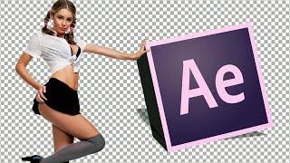 Как сохранить видео с прозрачным фоном в After Effects