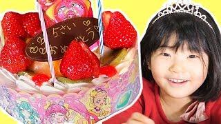スター☆トゥインクル プリキュア ケーキ いちごを食べたの誰?