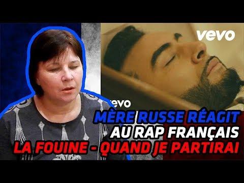 RUSSIAN MOM REACTS TO FRENCH RAP | La Fouine - Quand je partirai | REACTION