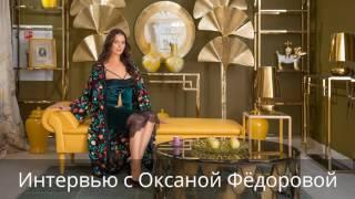 Анонс журнала «Красивые квартиры» №2(158) 2017 г.