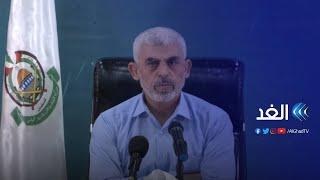 «نم قرير العين يا أبا عمار».. يحيى السنوار يوجه التحية للزعيم الفلسطيني الراحل ياسر عرفات