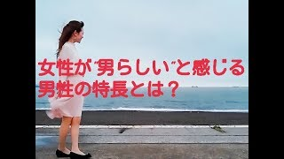 【プレゼント】90日以内で彼女を作るスピード婚活メソッド(50名限定)...