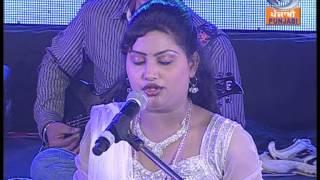 FM gold inauguration part 2  on dd punjabi