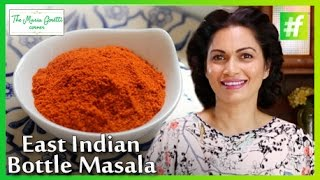 How To Make East Indian Bottle Masala | Maria Goretti