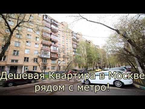 35007 объявлений - Дешевые квартиры в новостройках Москвы