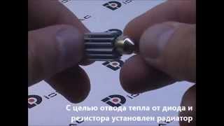видео Светодиодная лампа SJ-3SMD-5050-CANBAS-41MM