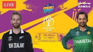 Front Foot | Pakistan vs Newzealand | ICC CRICKET WORLD CUP 2019 | 26 June 2019
