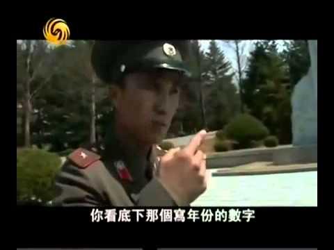 Thăm nước Bắc Triều Tiên Part 4/7 Phụ đề tiếng Việt